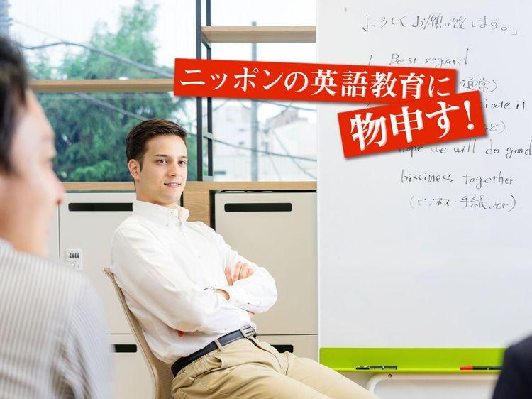 ゆっくりハッキリ」英会話学校でビジネス英語は学べない | WANI BOOKS ...