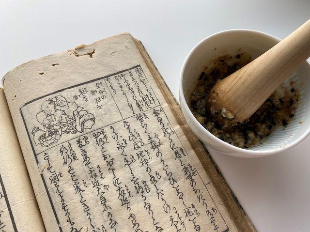 スケベしすぎの病気に効く!? 江戸時代の秘薬を再現して飲んでみた | WANI BOOKS NewsCrunch(ニュースクランチ)
