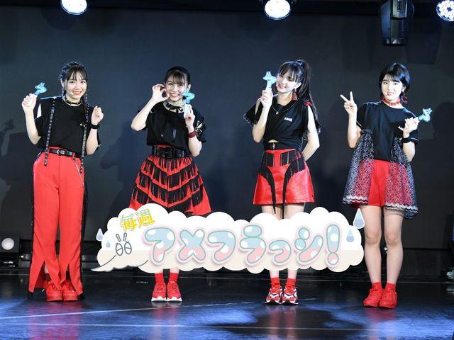 【前編】8月15日に向かって走れ!『Dancing in Ur Roooom!!!!』舞台裏レポート | 『毎週アメフラっシ!』 | WANI BOOKS NewsCrunch(ニュースクランチ)