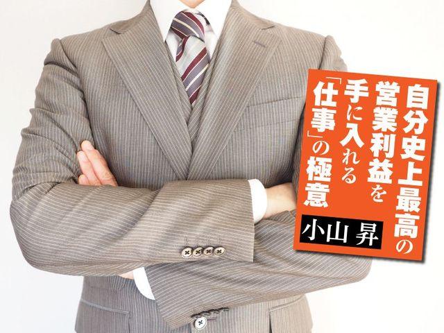 社長(管理職)は「スター」になるな。「リーダー」になれ | WANI BOOKS NewsCrunch(ニュースクランチ)